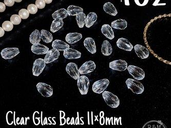 【102】多面カット ドロップ ガラス ビーズ クリア 30個の画像