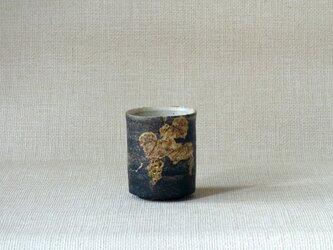 四方湯呑み(葡萄a)の画像