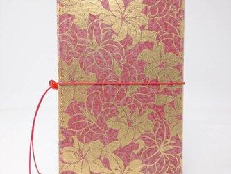ギルディング和紙ケース(ストラップ付) 百合 赤地 金箔の画像
