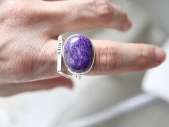 ロシアからの贈り物 チャロアイト ringの画像