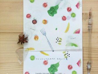 Fresh Vegetables ななこと箋  野菜の画像