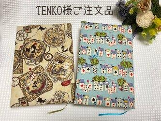 TENKO様ご注文品の画像