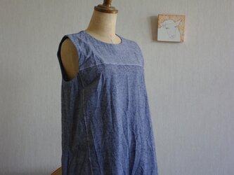 久留米絣白×紺色に紺ネップロング丈ワンピースの画像