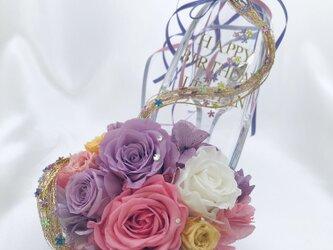 【プリザーブドフラワー/ガラスの靴シリーズ】パープルドレスのプリンセスの金色の髪の魔法のガラスの靴の画像