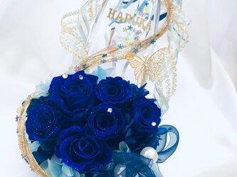【プリザーブドフラワー/青い薔薇の夜空に染まった星空のガラスの靴】【リボンラッピング付き】の画像