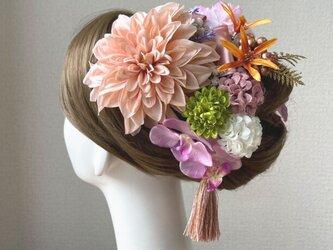 和装婚・成人式に♡ピーチピンクのダリアと胡蝶蘭のヘッドドレス 結婚式 成人式 着物髪飾り 和装ヘッドドレス 前撮り 桜 和装婚の画像