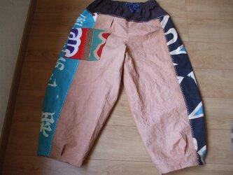 大漁旗と無地柿渋染めのワイド裾すぼまりパンツ 木綿の画像