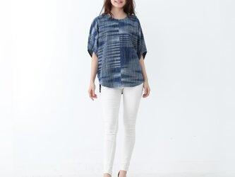 『 Tomo 』 コットン100% 手織り かすり模様 インディゴカラー ドルマンスリーブ プルオーバーの画像