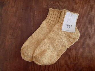 Garabou socks 〈短〉#zakuro sizeMの画像