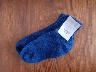 Garabou socks 〈短〉#藍 sizeMの画像