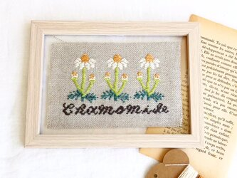刺繍キット「Chamomile・カモミール」の画像