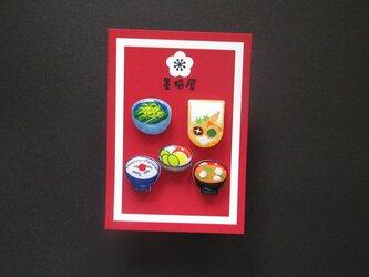 天ぷら定食ピアス5個セットの画像
