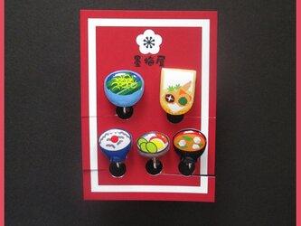 天ぷら定食イヤリング5個セットの画像