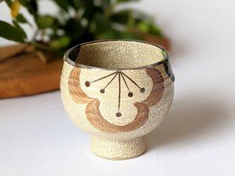 織部花文カップの画像