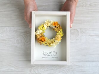 [誕生日プレゼント・結婚祝い・開店祝い]  壁掛けフレーム wreath -Yellow-の画像