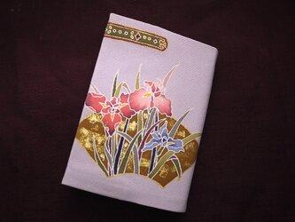 菖蒲ブックカバー 紫(文庫本サイズ)の画像