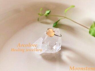 オレンジムーンストーン・リングの画像