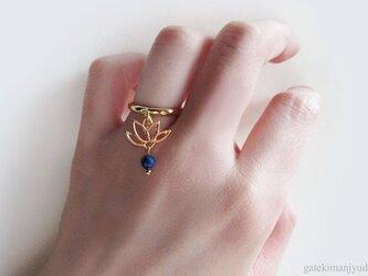 蓮とラピスラズリの指輪の画像