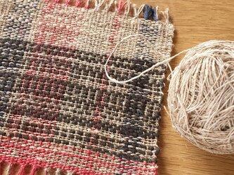 【手織り】アローとリネンのコースター#03の画像