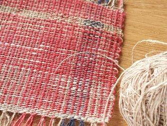【手織り】アローとリネンのコースター#06の画像