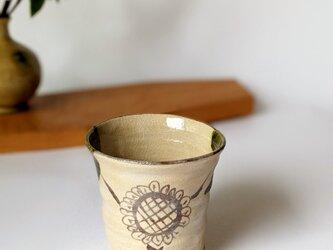 織部花文竹絵カップの画像