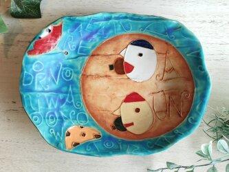【トルコマット】明るく、楽しく、美味しく! A-UN&TIDORI 楕円皿3の画像