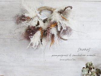 「ドードー」wreath  パンパスグラス と スモークツリー のリース   ドライフラワーリース の画像