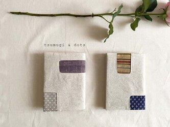 tsumugi & dots ブックカバーの画像