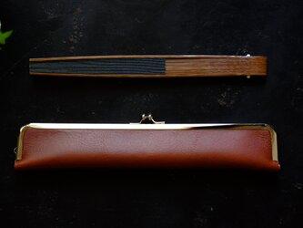 スタイリッシュな大人の扇子ケース/24cm/オイルダコタ本革の画像