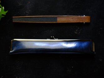 スタイリッシュな大人の扇子ケース/24cm/インクブルー本革の画像