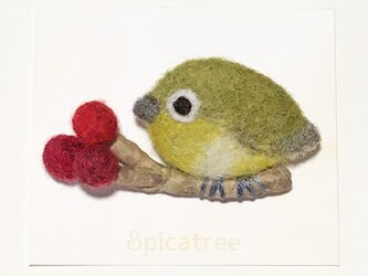「赤い実とメジロ」羊毛ブローチの画像