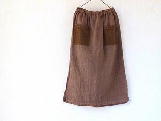 浅間山麓の山栗染め手織りスカートの画像