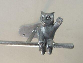 ネコのいるタオル掛け(ミニC)の画像