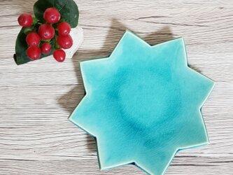 星のプレート皿(翡翠色)の画像