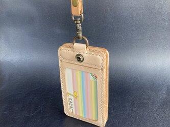 【4面タイプ】IDカードケース CC-20w 手縫い 生成り 定期入れ 身分証明書入れ パスケースの画像