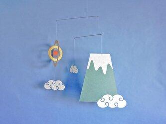 モビール「富士山」その1の画像