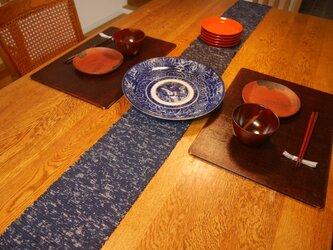 裂織 草木染(藍絣)【521】送料無料 敷物 ランナーの画像
