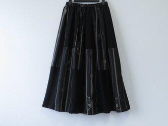 期間限定2000円 OFF SALE*アンティーク着物*縞と蔦模様泥大島紬のパッチスカート(裏地つき)の画像