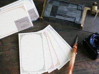 装飾活字ミニメッセージカード all Antique -31-の画像
