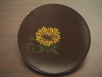 蒟醤(きんま)の小皿~菊~の画像