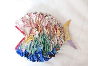 大きい魚の虹色ポーチ 刺し子 リネン 動物 魚 小物 no.58の画像