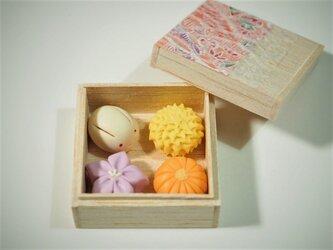 和菓子の詰め合わせ(うさぎ)の画像