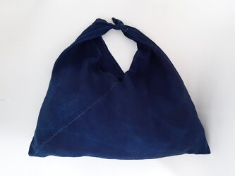 あづま袋 L #藍染めの画像