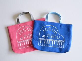 【新柄「Piano de leçon」おけいこバッグ ピアノレッスンバッグ・絵本袋 名入れ無料 の画像