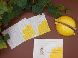 レモン メモの画像