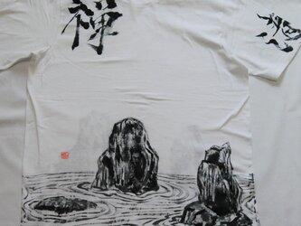 お坊様の禅宗Tシャツ 石庭と座禅の心落ち着く世界の画像