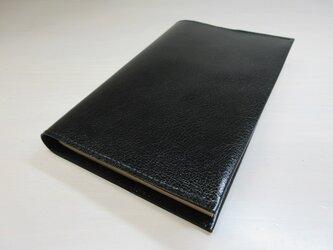 ハヤカワ文庫トールサイズ対応・ゴートスキン・ブラック・一枚革のブックカバー・0560の画像