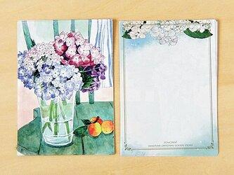 メモ紙 紫陽花の画像