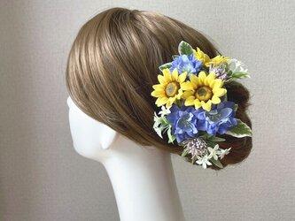 向日葵と青いデルフィニュウムのヘッドドレス ブルー アーティフィシャルフラワー 髪飾り 成人式 ナチュラル の画像