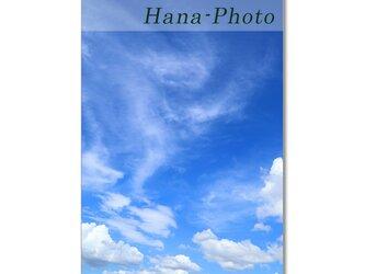1482) 大好きな青い空  自然のデザイン ポストカード5枚組の画像